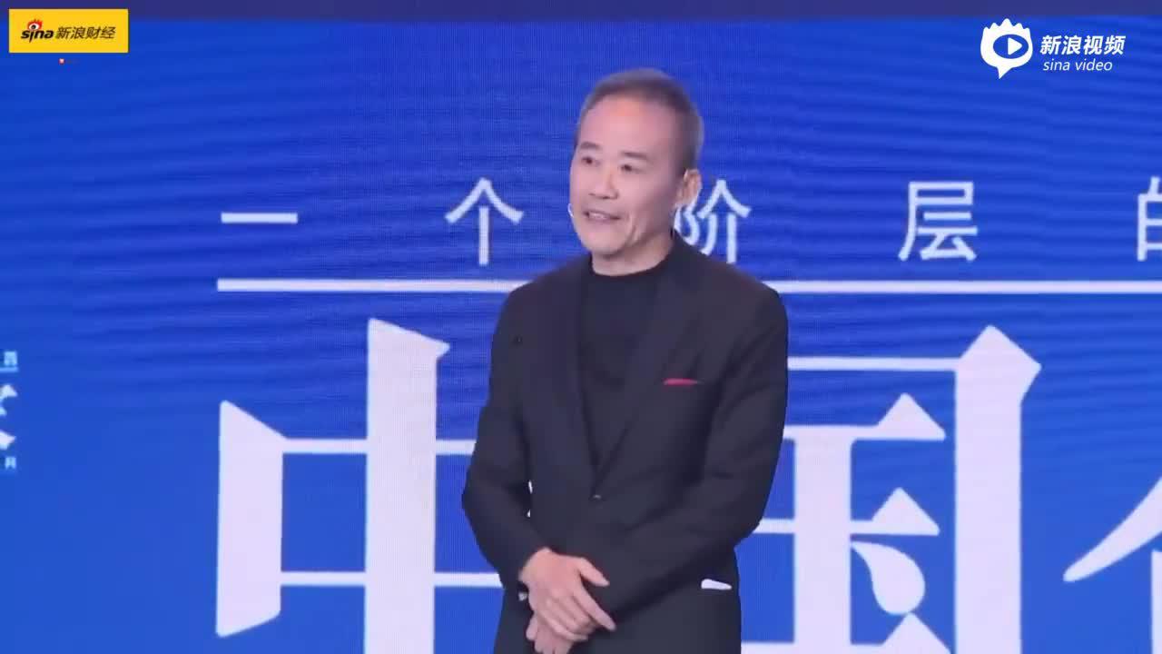 王石:网络时代很多东西黑你  时代容不得你感到委屈