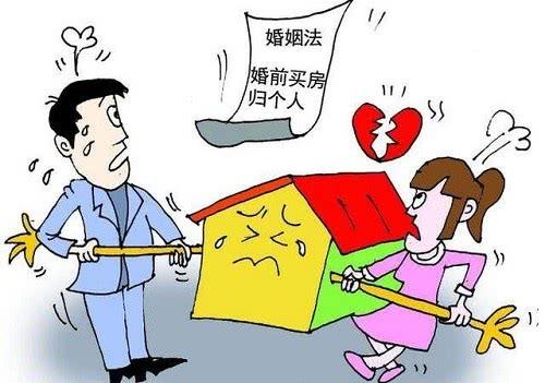 19年婚姻法新规,离婚后,3类财产男方可全部带走,女方没有份