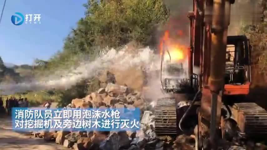 江西赣州:挖掘机起火 引燃旁边树木 消防火速救援