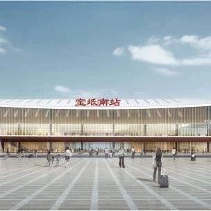 宝坻南站南侧板块规划出炉 3/4为住宅