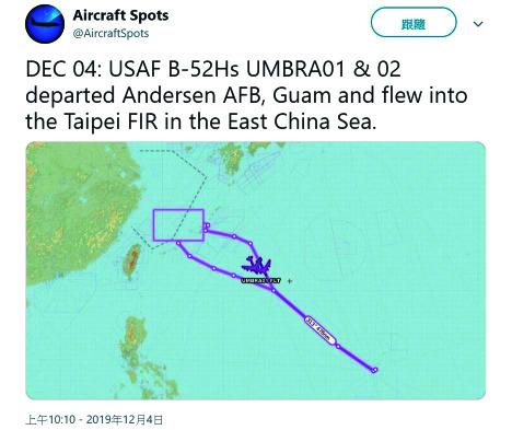 飞越南海后再抵近东海,美军2架B52又来炫耀武力这次台媒兴奋了