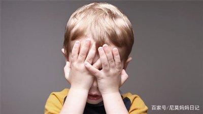 """""""挫折教育""""会让孩子越挫越勇?把握不好""""度"""",小心越挫越怂"""