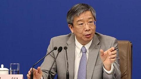 """央行行长说""""漏嘴"""":中国货币将迎""""新动作"""",影响全部国人"""