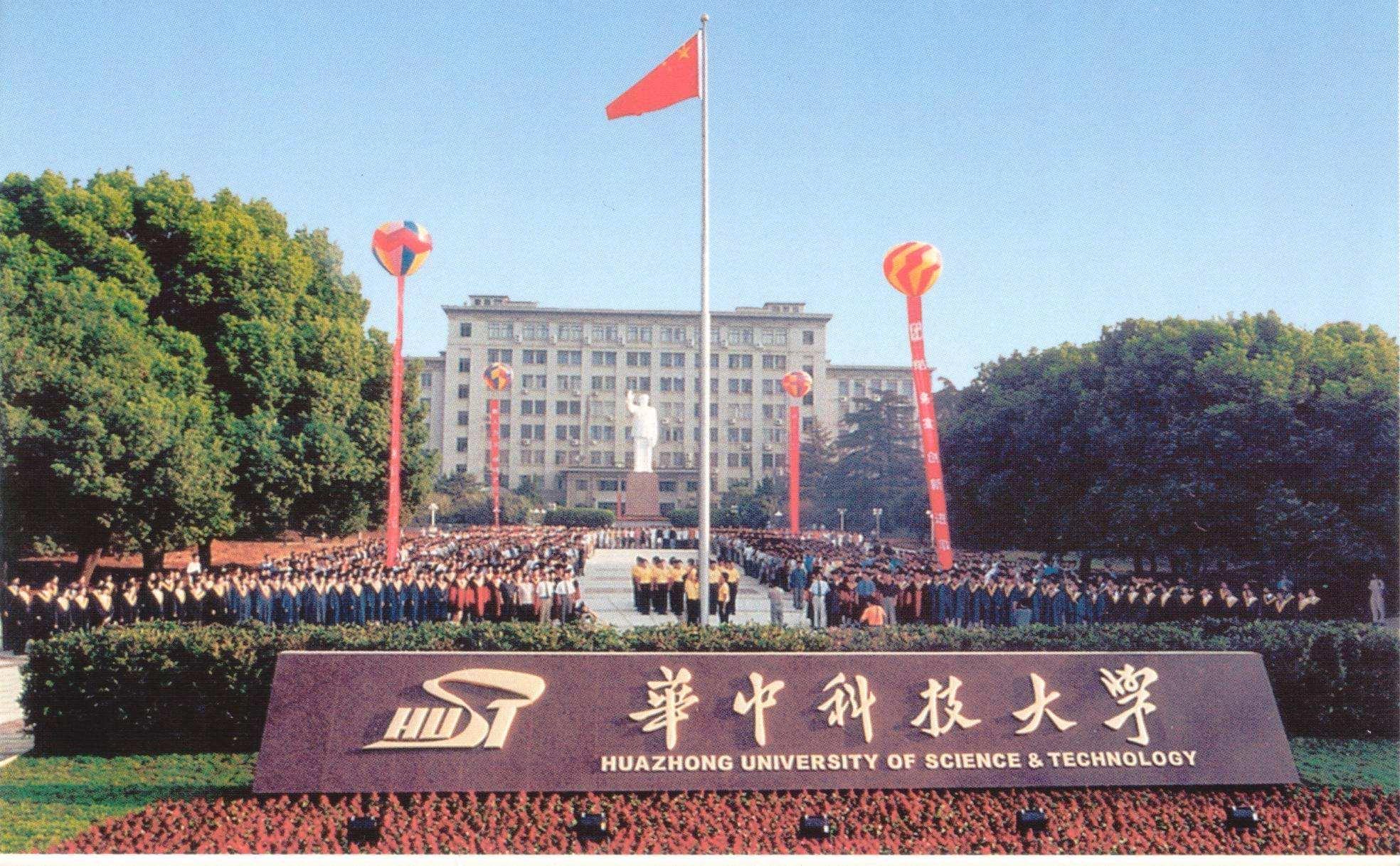 武汉大学校友捐出1个亿,重点支持人工智能,武大学生却很没面子