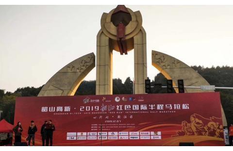 韶山市武协助力2019韶山红马赛事表演《韶山武林风》节目