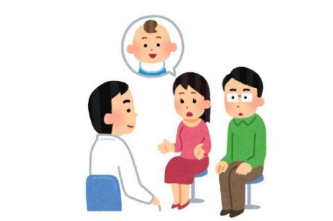 【育儿知识】男性不育要如何治疗?