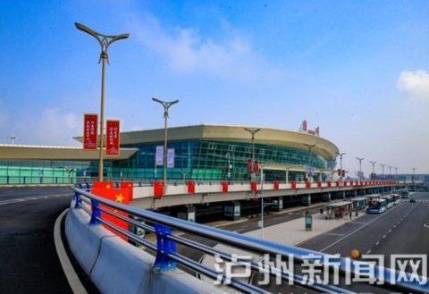 泸州云龙机场2019年旅客吞吐量预计约188万人次