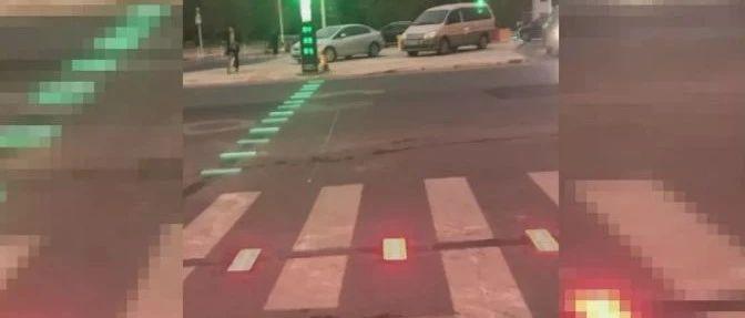 """超酷炫!会""""闪光""""的斑马线亮相南宁街头,过马路如走""""星光大道""""!"""