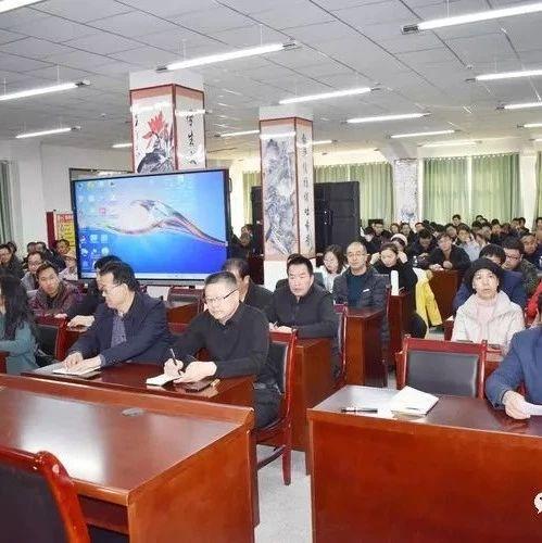 2019年宁夏教育科学研究所专家基层服务行活动——海原站