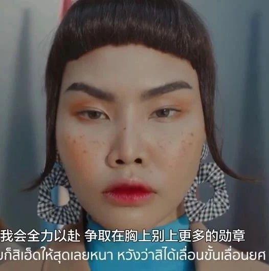 泰国打折季搞笑广告!哈哈哈哈别的国家真的学不出啊