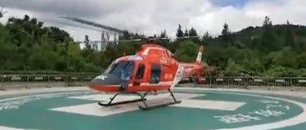 贵州火爆的直升机救援,垮了?!经销商围堵要钱:根本没救人!公司却说…