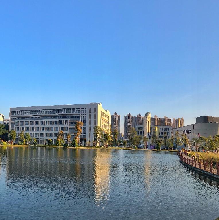 广东公示首批省级一流本科专业建设点名单!肇庆高校这些专业上榜