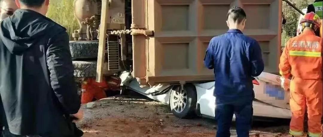 7死2伤!云南一重型货车侧翻压向2车,驾驶人已被警方控制