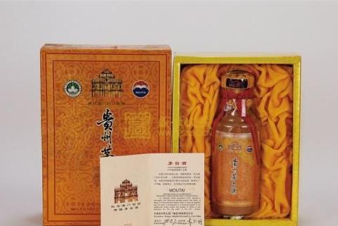 八款稀有茅台酒,极具收藏价值,最贵一款价值3100万!