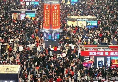 兔聊:2020年春运深圳到长沙火车票售票时间,从深圳回家的注意!