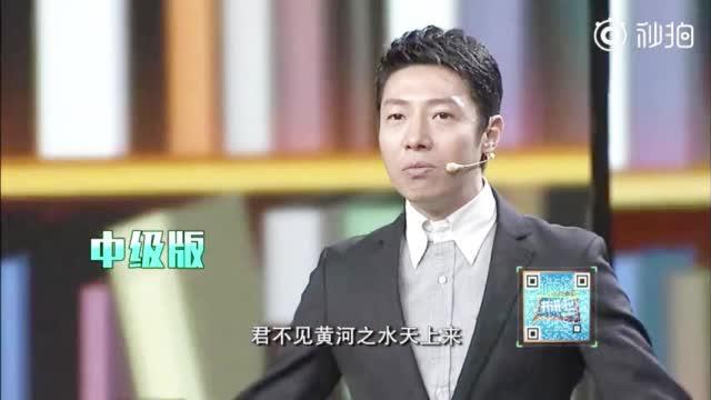 CCTV-1 撒贝宁粤语主持整场节目?不仅如此,唱起粤剧也像模像样