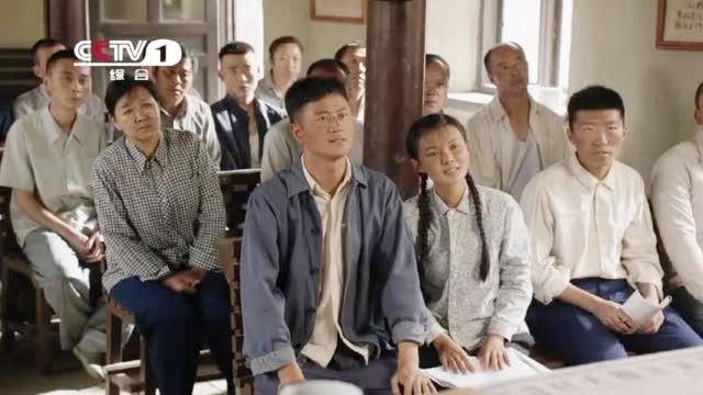 CCTV-1电视剧《希望的大地》即将播出