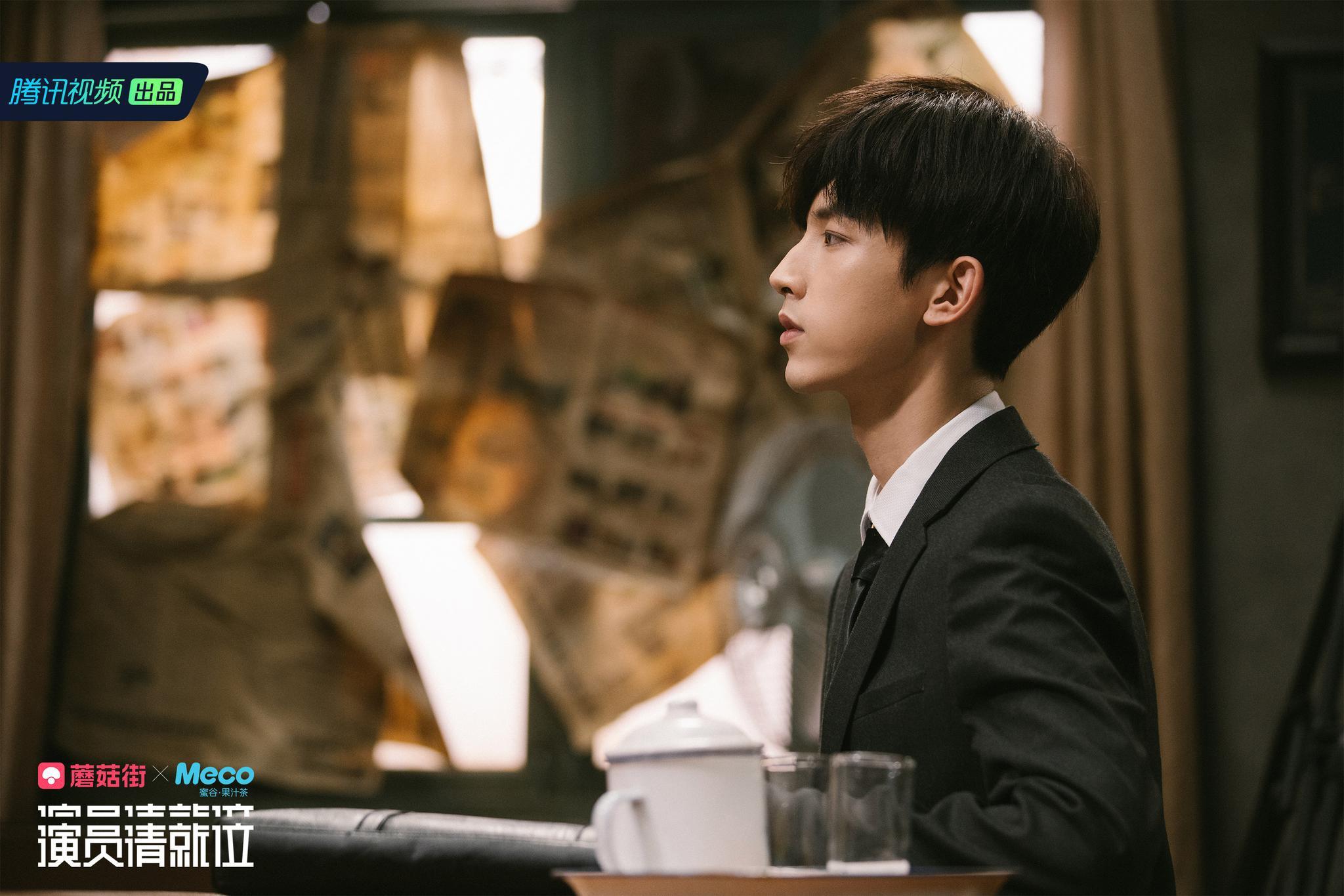 郭俊辰晋级《演员请就位》总决赛 学习态度真挚谦逊未来可期