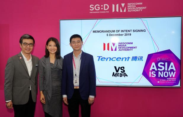 腾讯与新加坡咨询通信媒体发展局达成数字内容创作合作