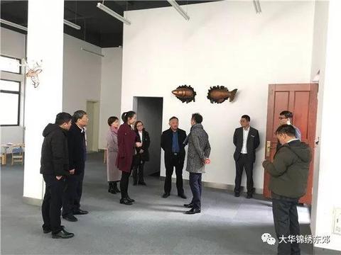 大华锦绣东郊与江苏海门经济开发区启动建立长三角一体化产业联盟