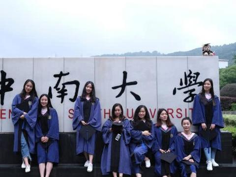 985高校学生中,英语六级达到600+的人是不是有一大半?