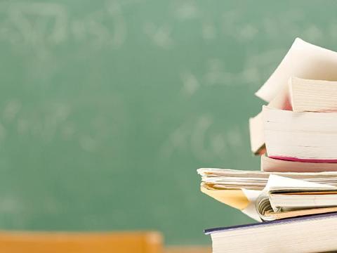 教育部公布高校九大新专业,行业急需,马上用人!