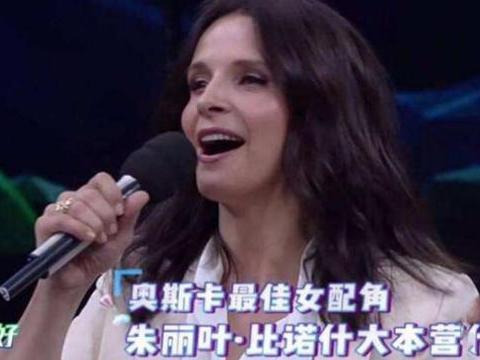 """快乐大本营:吴昕大秀法语,不料被法国女明星当场""""打脸"""""""