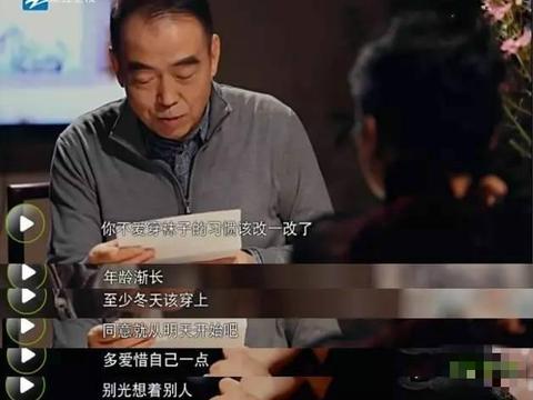 67岁陈凯歌和51岁陈红外出,他们撒的狗粮真香!