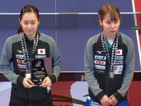 乒乓球北美赛落幕!国乒女单惨败输日本人,但最终仍拿下3个冠军