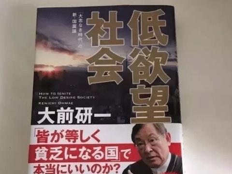 """日本""""处女率""""刷新三观,日本青年普遍""""低欲"""",原因引人深思"""