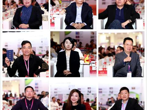 品味故宫传承经典·北京故宫酒文化有限公司产品发布会圆满成功
