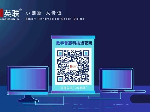 中国人民银行:在北京市率先开展金融科技创新监管试点