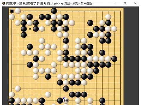 大壮崔精!网战三天两胜男子世界冠军