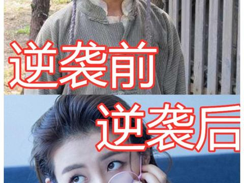 """童星逆袭前VS后,张子枫没啥,徐娇没啥,而赵今麦堪比""""整容"""""""