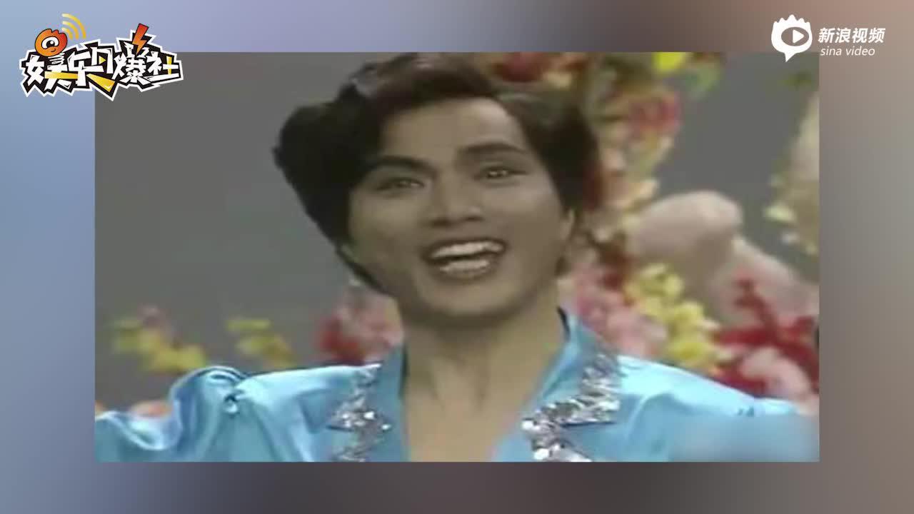 视频:歌唱家叶矛因病医治无效离世 六小龄童等发文悼念
