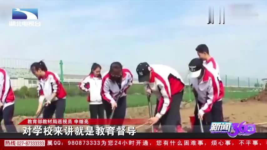 劳动教育将纳入必修课,北京:作为中高考重要参考!