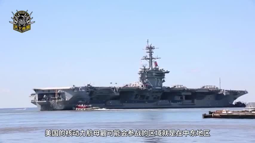 美军核航母一旦参战,任何国家都在劫难逃?伊朗有一条天然屏障