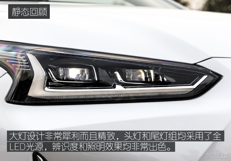 靠谱的合资品牌 综合续航510km 试驾首测广汽丰田iA5