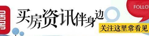扬州甘泉启动区控制性详细规划方案优化调整