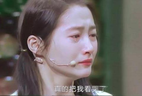"""关晓彤演绎孤女阿美,哭戏演技炸裂,""""国民闺女""""终于演技在线了"""