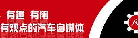 1.5T换CVT变速箱 奇瑞新一代瑞虎7明年年初正式上市