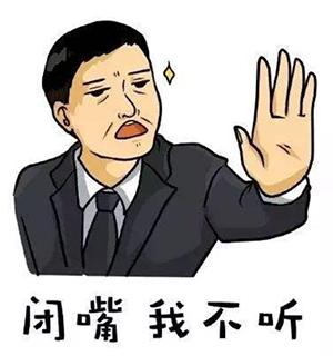 """郭富城辟谣""""为要儿子拼三胎""""!网友眼中明星都是封建老古董?"""
