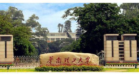广东高校本科生初次就业平均月薪8000元,这些大学和专业前景较好