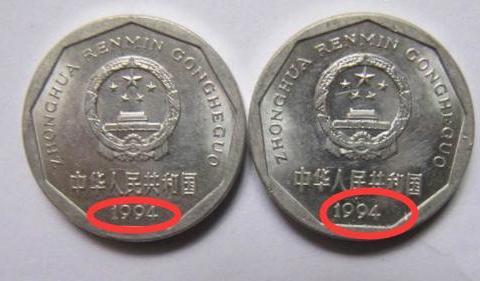 """常用的菊花一角硬币,这个年份是""""币王"""",碰到别再花了"""