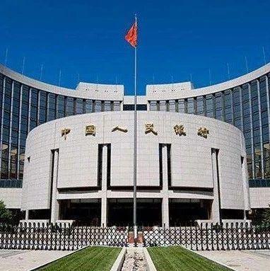 中国人民银行启动金融科技创新监管试点工作