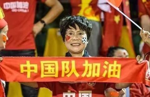 东亚杯:中国男足VS日本,李铁带队能否打破22年不胜日本的魔咒