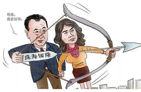 """王健林被董小姐""""骗了""""?银隆最大股东是他,如今却被列入黑名单"""