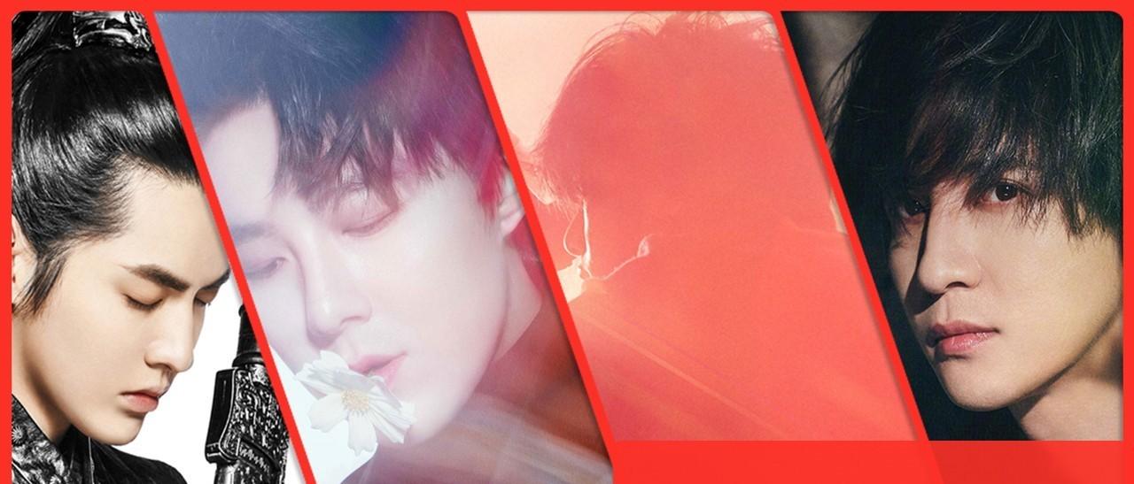 中国大陆华语音乐流行榜第96期候选曲目Part1
