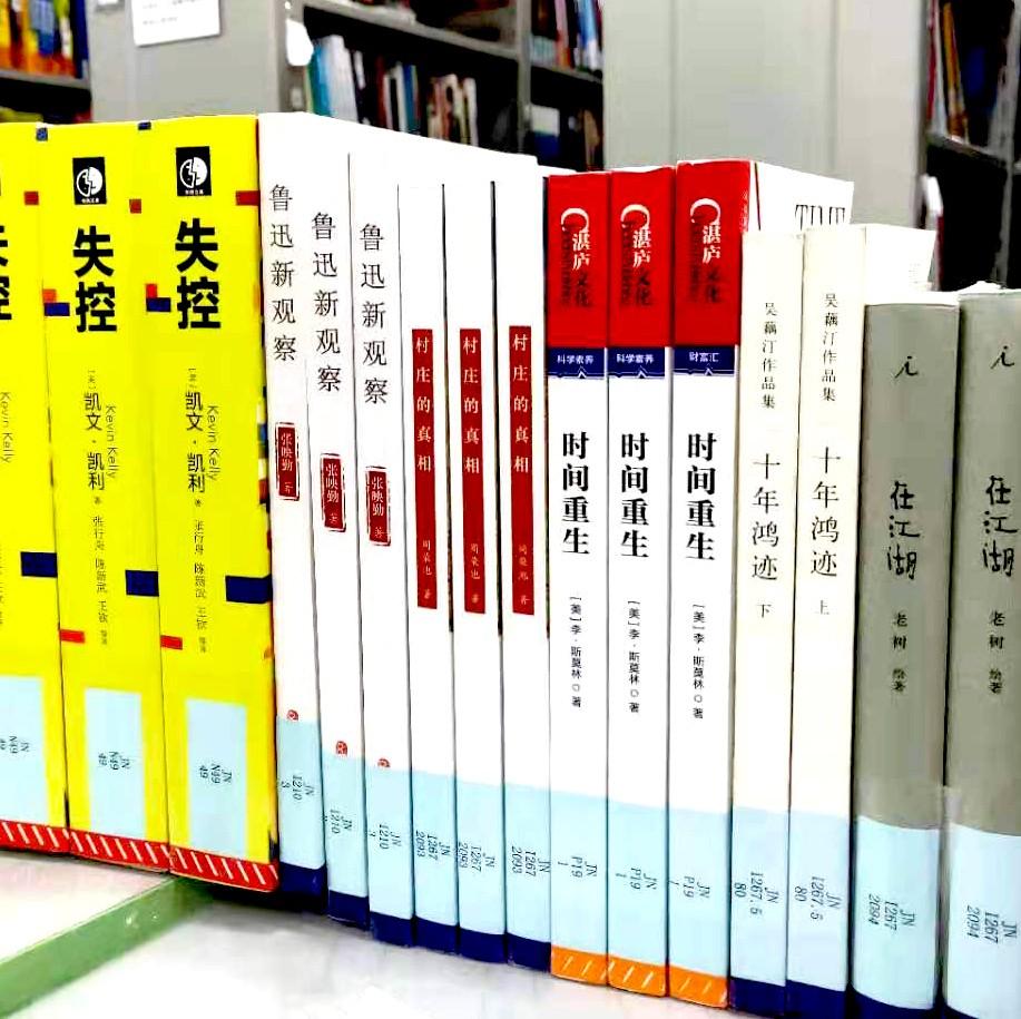 津南区图书馆开展订单式服务