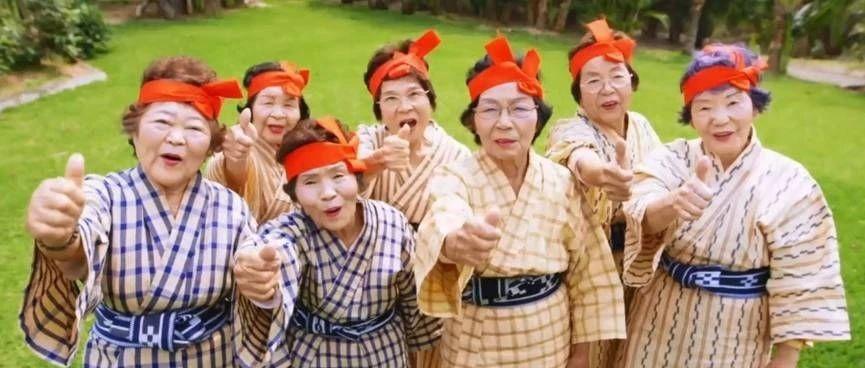 84岁,我和我的小姐妹出道当女团偶像啦!